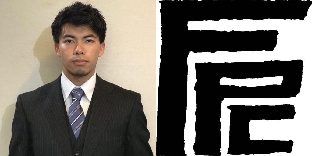 全日本パルクール連盟加盟団体、九州支部