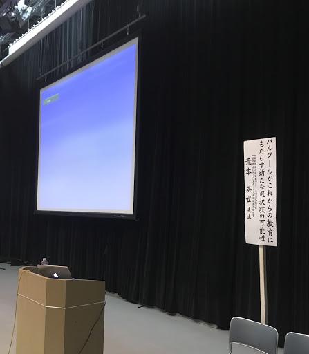 全日本パルクール連盟、活動記録「TSS文化大学講義実施」